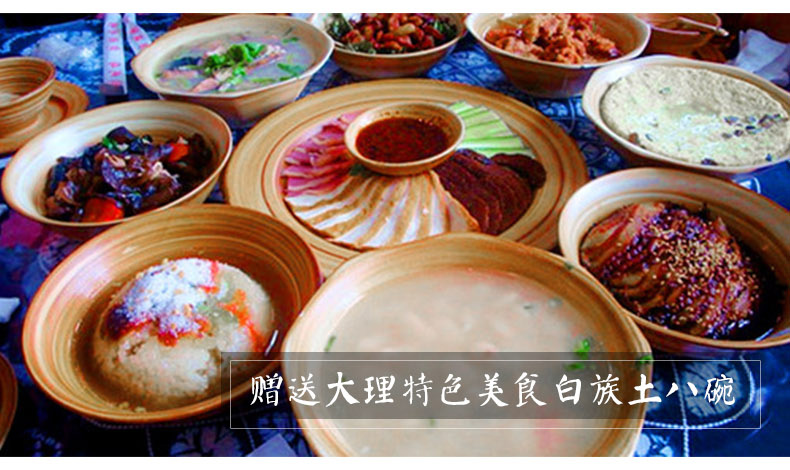六日游(4个套餐)_05.jpg