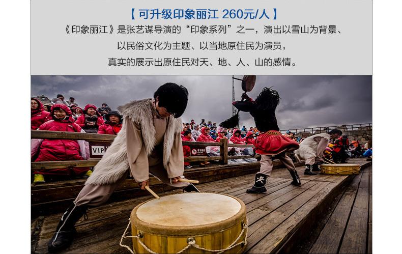 私人定制6日游_13.jpg